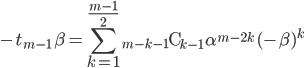 \displaystyle -t_{m - 1}\,\beta = \sum_{k=1}^{\frac{m - 1}{2}}{_{m-k - 1}{\rm C}_{k - 1}}\,\alpha^{m-2k}\,(-\beta)^k