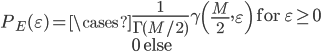 \displaystyle P_E(\varepsilon)=\cases{\frac{1}{\Gamma(M/2)}\gamma\left(\frac{M}{2}, \varepsilon\right) \text{ for }\varepsilon\geq0\cr 0 \text{ else }}