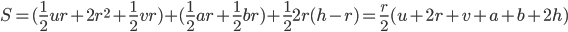 \displaystyle S=(\frac12ur+2r^2+\frac12vr)+(\frac12ar+\frac12br)+\frac122r(h-r)=\frac{r}{2}(u+2r+v+a+b+2h)