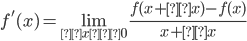 \displaystyle f'(x) = \lim_{Δx→0} \frac{f(x + Δx) - f(x)}{x+Δx}