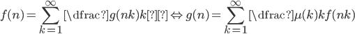 \displaystyle f(n)=\sum_{k=1}^{\infty } \dfrac{g(nk)}{k}\Leftrightarrow g(n)=\sum_{k=1}^{\infty}\dfrac{\mu (k)}{k} f(nk)