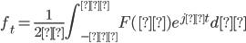 \displaystyle f_t=\frac{1}{2π}\int_{-∞}^{∞}F(ω)e^{jωt}dω