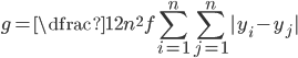 \displaystyle g=\dfrac{1}{2n^2f}\sum_{i=1}^{n}\sum_{j=1}^{n}|y_{i}-y_{j}|
