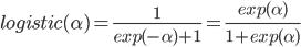 \displaystyle logistic(\alpha) = \frac{1}{exp(-\alpha)+1} = \frac{exp(\alpha)}{1+exp(\alpha)}