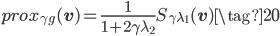 \displaystyle prox_{\gamma g} ({\bf v})= \frac{1}{1+2\gamma\lambda_2} S_{\gamma \lambda_1} ({\bf v}) \tag{20}