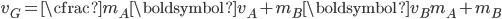 \displaystyle v_G= \cfrac{m_A \boldsymbol{v_A}+m_B \boldsymbol{v_B}}{m_A + m_B}