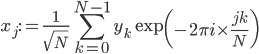 \displaystyle x_j := \frac{1}{\sqrt{N}}\sum_{k=0}^{N-1}y_k\exp\left(-2\pi i\times\frac{jk}{N} \right)