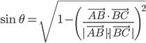 \displaystyle\sin\theta=\sqrt{1-\left(\frac{\vec{AB}\cdot\vec{BC}}{|\vec{AB}|\cdot|\vec{BC}|}\right)^{2}}