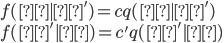 \displaystyle{ f(θ|θ') = cq(θ|θ')\ f(θ'|θ) = c'q(θ'|θ)  }