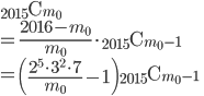 \displaystyle{ {}_{2015}\mathrm{C}_{m_0}  \\ =\frac{2016-m_0}{m_0}\cdot  {}_{2015}\mathrm{C}_{m_0 -1} \\ =\left(\frac{2^5 \cdot 3^2 \cdot 7}{m_0} -1\right) {}_{2015}\mathrm{C}_{m_0 -1}}