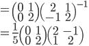 \displaystyle{= \begin{pmatrix}0&1\\0&2\end{pmatrix} \begin{pmatrix}2&1\\-1&2\end{pmatrix}^{-1}\\ = \frac{1}{5}\begin{pmatrix}0&1\\0&2\end{pmatrix} \begin{pmatrix}2&-1\\1&2\end{pmatrix}}