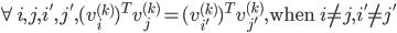 \forall i, j,i',j', (v_i^{(k)})^T v_j^{(k)}=(v_{i'}^{(k)})^T v_{j'}^{(k)},\text{when } i\ne j, i' \ne j'