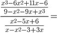 \frac{\frac{x ^{3}-6x^{2}+11x-6}{9-x ^{2}-9x + x ^{3}}}{\frac{x ^{2}-5x+6}{x-x ^{2}-3+3x}} =