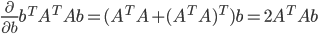 \frac{\partial}{\partial b}b^TA^TAb=(A^TA+(A^TA)^T)b=2A^TAb