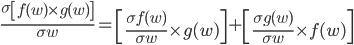 \frac{\sigma \left[f(w) \times g(w)\right]}{\sigma w} = \left[\frac{\sigma f(w)}{\sigma w} \times g(w) \right] + \left[\frac{\sigma g(w)}{\sigma w} \times f(w) \right]