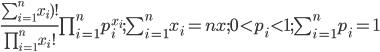 \frac{\sum_{i=1}^n x_i)!}{\prod_{i=1}^n x_i!} \prod_{i=1}^n p_i^{x_i}; \sum_{i=1}^n x_i=nx; 0 < p_i < 1; \sum_{i=1}^n p_i=1
