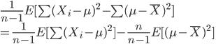 \frac{1}{n-1}E[\sum(X_i-\mu)^2-\sum(\mu-\bar X)^2]\\=\frac{1}{n-1}E[\sum(X_i-\mu)^2]-\frac{n}{n-1}E[(\mu-\bar X)^2]