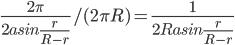 \frac{2\pi}{2asin{\frac{r}{R-r}}}/(2\pi R)=\frac{1}{2R asin{\frac{r}{R-r}}}