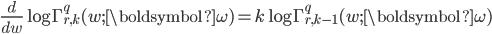 \frac{d}{dw}\log\Gamma^q_{r,k}(w;{\boldsymbol{\omega}})=k\log\Gamma^q_{r,k-1}(w;{\boldsymbol{\omega}})