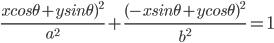 \frac{x cos\theta+y sin\theta)^2}{a^2}+\frac{(-x sin\theta +y cos\theta)^2}{b^2}=1