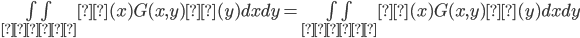 \iint_{Ω×Ω} φ(x) G(x,y) ψ(y) dx dy= \iint_{Ω×Ω} ψ(x) G(x,y) φ(y) dx dy