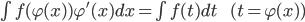 \int f(\varphi(x))\varphi^{'}(x)dx = \int f(t)dt \hspace{10} (t=\varphi(x))