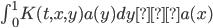 \int_0^1 K(t,x,y)a(y)dy → a(x)