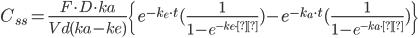 \large{C_{ss} = \frac{F \cdot D \cdot ka}{Vd(ka - ke)}\{e^{-k_e \cdot t}(\frac{1}{1-e^{-k_e \cdot τ}})-e^{-k_a \cdot t}(\frac{1}{1-e^{-k_a \cdot τ}})\}}