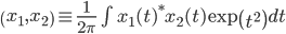 \left( {{x_1},{x_2}} \right) \equiv \frac{1}{2\pi} \int {{x_1} (t)^* {x_2} (t) \exp \left( {{t^2}} \right) dt}