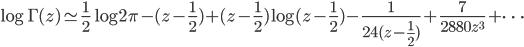 \log\Gamma(z)\simeq{1\over2}\log2\pi-(z-{1\over2})+(z-{1\over2})\log(z-{1\over2})-{1\over24(z-{1\over2})}+{7\over2880z^3}+\cdots