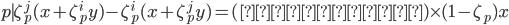 \mathfrak{p} \mid \zeta_p^j(x+\zeta_p^iy)-\zeta_p^i(x+\zeta_p^jy) = (\text{ある単数})\times (1-\zeta_p)x