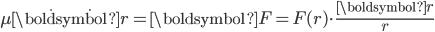 \mu \ddot{\boldsymbol{r}} = \boldsymbol{F} = F(r)\cdot\displaystyle\frac{\boldsymbol{r}}{r}
