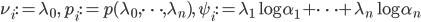 \nu_i:=\lambda_0, \ p_i:=p(\lambda_0, \dots, \lambda_n), \ \psi_i:=\lambda_1\log \alpha_1+\cdots +\lambda_n\log \alpha_n
