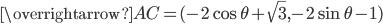 \overrightarrow{AC} = (-2\cos\theta+\sqrt{3}, -2\sin\theta-1)