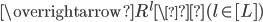 \overrightarrow{R^l} \(l \in [L])