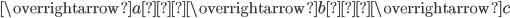 \overrightarrow{a} , \overrightarrow{b} , \overrightarrow{c}
