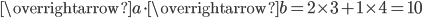\overrightarrow{a}\cdot\overrightarrow{b}=2\times 3+1\times 4=10