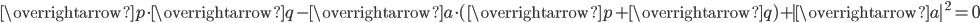 \overrightarrow{p}\!\cdot\!\overrightarrow{q}-\overrightarrow{a}\!\cdot\!(\overrightarrow{p}+\overrightarrow{q})+| \overrightarrow{a}|^2=0