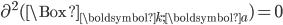 \partial^2(\Box_{\boldsymbol{k}; \boldsymbol{a}})=0