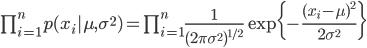 \prod^n_{i=1} p(x_i|\mu, \sigma^2) = \prod^n_{i=1} \frac{1}{(2 \pi \sigma^2)^{1/2}} \exp{ \{- \frac{(x_i - \mu)^2}{2\sigma^2} \}}
