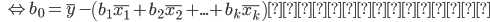 \qquad \Leftrightarrow b_{0}=\overline{y} - \left( b_{1}\overline{x_{1}}+b_{2}\overline{x_{2}}+...+b_{k}\overline{x_{k}} \right) ・・・⑤