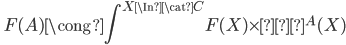 \quad {\displaystyle  F(A) \cong \int^{X\In \cat{C}} F(X) \times よ^A(X) }