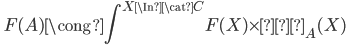 \quad {\displaystyle  F(A) \cong \int^{X\In \cat{C}} F(X) \times よ_A(X) }