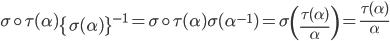 \sigma\circ\tau(\alpha)\left\{\sigma(\alpha)\right\}^{-1} = \sigma\circ\tau(\alpha)\sigma(\alpha^{-1})=\sigma\left(\frac{\tau(\alpha)}{\alpha}\right) = \frac{\tau(\alpha)}{\alpha}