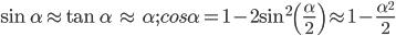 \sin \alpha \approx \tan \alpha {\rm{ }} \approx {\rm{ }}\alpha ;cos\alpha = 1 - 2{\sin ^2}\left( {{\alpha \over 2}} \right) \approx 1 - {{{\alpha ^2}} \over 2}