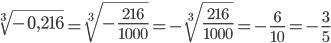 \sqrt[3]{-0,216}=\sqrt[3]{-\frac{216}{1000}}=-\sqrt[3]{\frac{216}{1000}}=-\frac{6}{10}=-\frac{3}{5}