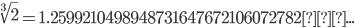 \sqrt[3]{2}=1.2599210498948731647672106072782...