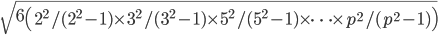 \sqrt{6\left(2^2/(2^2-1)\times 3^2/(3^2-1) \times 5^2/(5^2-1)\times \cdots \times p^2/(p^2-1) \right)}
