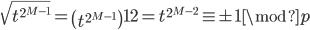 \sqrt{t^{2^{M-1}}} = \left(t^{2^{M-1}}\right)^\frac 1 2 = t^{2^{M-2}} \equiv \pm 1 \mod p