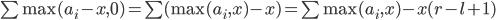\sum \max(a_i-x,0)=\sum (\max(a_i,x)-x)=\sum \max(a_i,x)-x(r-l+1)